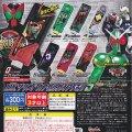 【10/8月・発売中】★DXサウンド カプセルガイアメモリ5