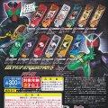 【11/2月・発売中】★DXサウンド カプセルガイアメモリ6 & ライダーメモリ