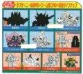 【NEW】★SDガンダム フルカラーステージ61 〜ゲーム発売記念弾【全10種セット】